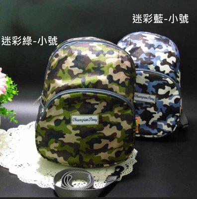❤️現貨K019小號款 ❤️迷彩豹紋兒...