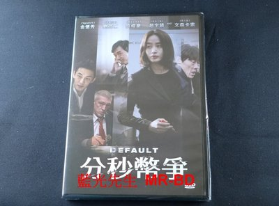 [DVD] - 分秒幣爭 Default (飛行正版)