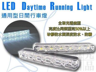 鈦光Light DRL 通用型日間行車燈 六顆款4.8W功率 WISH.YARIS.ALTIS.VIOS.CAMRY