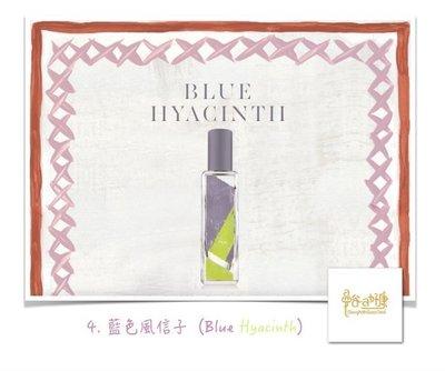【曼谷A好康】Jo Malone 藍色風信子 分裝香水 現貨 - 純淨的夏日花香調