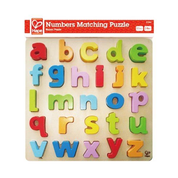 【美國代購 特價新品】德國Hape愛傑卡 abc立體木拼圖 小寫 兒童節禮物