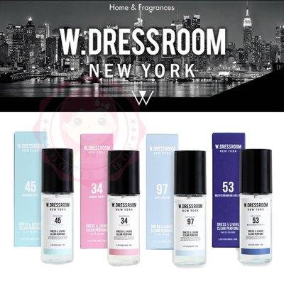 韓國W DRESSROOM 衣物居家香水噴霧(70ml) 多款可選【庫奇小舖】【S233】