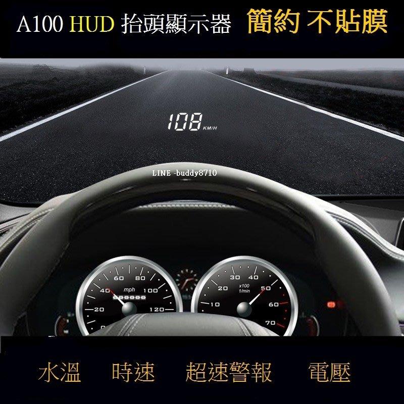 Nissan Super Sentra iTiida  Livina March A100 OBD2 HUD 抬頭顯示器