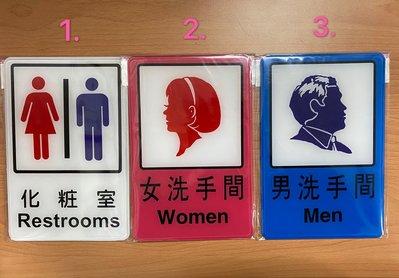 【A51】殘障人士貼牌15x23cm 公共空間使用貼牌 壓克力 標示牌 指示牌 告示牌 殘障人士專用