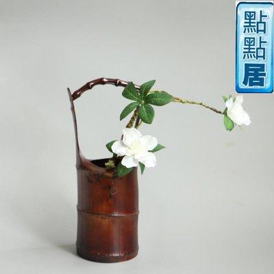 【點點居】手工雕刻竹制實木中式日式復古禪意花器花瓶花道花藝插花茶室擺件茶具竹製品DD01522
