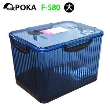 F-580防潮箱(藍色 附溼度計)相機 鏡頭 專用 防潮盒 除濕 收藏 台灣製 乾燥劑 免插電 【大毛生活】