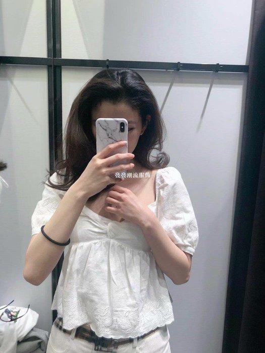 發發潮流服飾ZA2019TRAF 夏季新款女裝仙女范V領刺繡短袖上衣0881/027 0881027