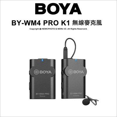 【薪創光華】BOYA 博雅 BY-WM4 Pro K1 1對1 無線麥克風 直播 訪談 攝錄影機 60M