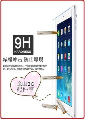 金山3C配件館 三星 TAB S6 LITE/P610 (10.4吋)  9H鋼化玻璃貼 平板玻璃貼 玻璃膜 螢幕保護貼