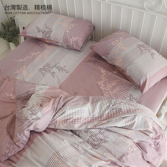 MIT精梳棉【上野之森-花開】雙人/床包薄被套組-絲薇諾