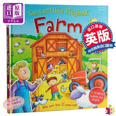 [文閲原版]自己動手起建筑 農場 英文原版 Convertible Playbook Farm立體玩具書 發揮想象力及創意 大開本精裝立體農場