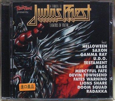 A Tribute To Judas Priest:Legends Of Metal 無IFPI 二手德版