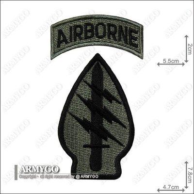 【ARMYGO】美軍綠扁帽特種部隊 (ACU低視度版)