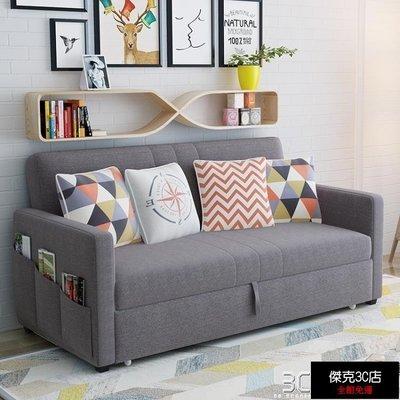 【促銷免運】摺疊沙發床 可摺疊沙發床懶人多功能1.2客廳雙人三人小戶型兩用簡約現代貴妃【傑克3C店】