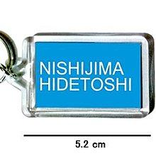 〈可來圖訂做-鑰匙圈〉西島秀俊 NISHIJIMA HIDETOSHI 壓克力雙面鑰匙圈 (可當吊飾)