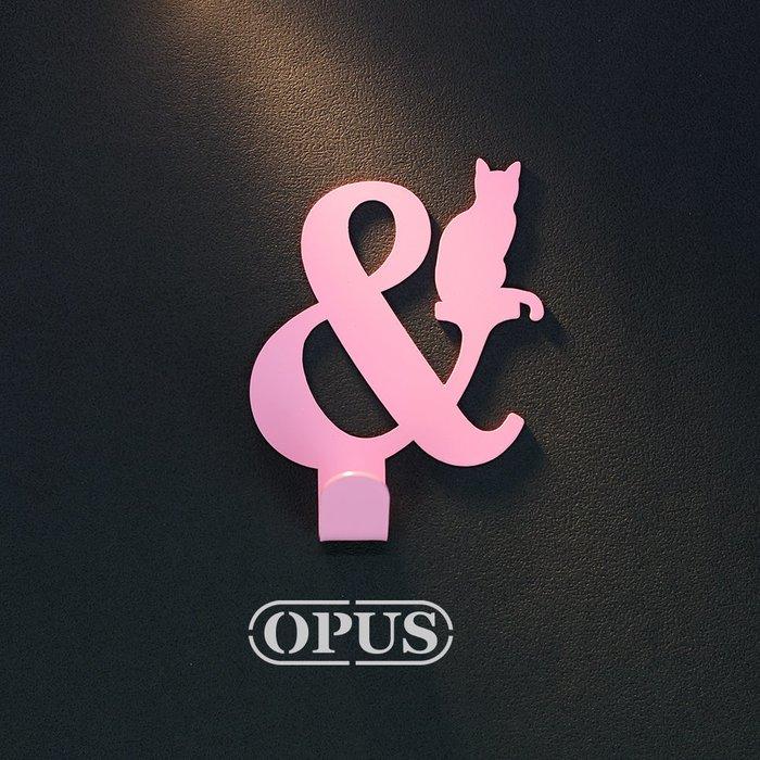 當貓咪遇上符號and《質感粉》壁飾掛勾 造型無痕掛鉤 居家收納 牆面壁掛【OPUS東齊金工】HO-nb12-and(P)