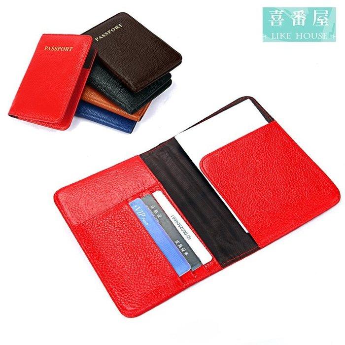 【喜番屋】日韓版真皮頭層牛皮出國旅遊護照包護照夾護照套證件包證件夾證件套卡片包卡片夾卡片套【PA11】