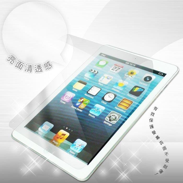 亮面螢幕保護貼 ASUS 華碩 VivoTab Smart ME400C 10.1吋 平板保護貼 軟性 亮貼 保護膜
