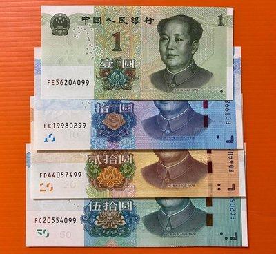2019年新版人民幣50  20  10  1元各一張    尾號99
