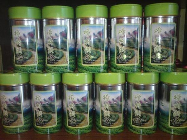 【中清】茶葉批發量販~手採青茶【樟樹湖阿里山高山烏龍茶】味醇韻甘