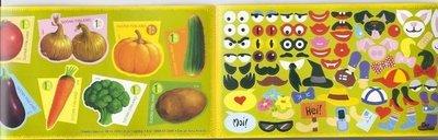 """2010年芬蘭""""有趣的蔬菜""""自黏郵票booklet(可作表情)"""