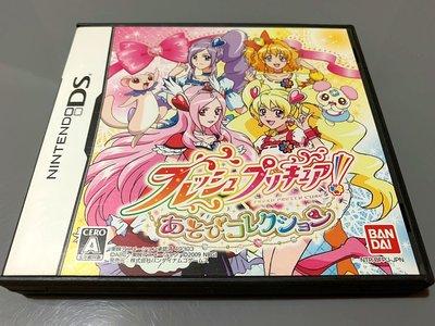 幸運小兔 NDS遊戲 NDS 光之美少女 小遊戲蒐藏集 任天堂 2DS、3DS 主機適用 F5