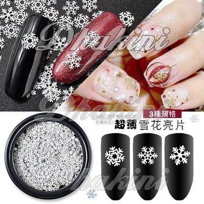 日本流行美甲產品~《超薄白色雪花亮片》...