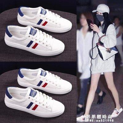 小白鞋女2019春款新款韓版百搭網紅真皮女鞋夏季透氣平底板鞋夏款