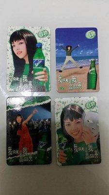張惠妹 早期代言廣告可口可樂雪碧 紀念套卡 一套4款 全新品 159元 限量絕版烏托邦演唱會即將開賣