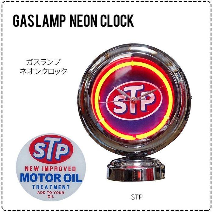(I LOVE樂多)STP  霓虹燈管 鋁邊外框 經典LOGO桌上時鐘 情境裝飾