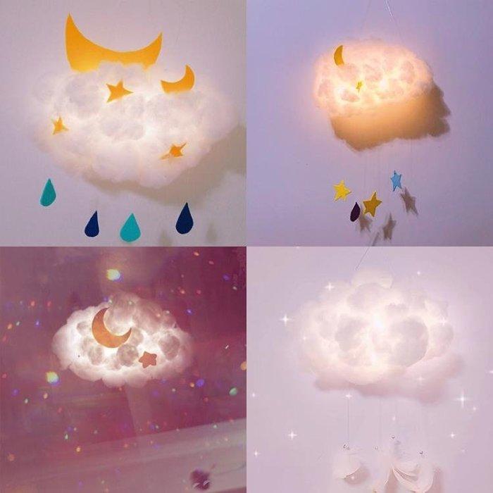 日系可愛云朵燈diy羽毛棉花小夜燈空中掛飾房間氣氛裝飾創意吊燈 IGO