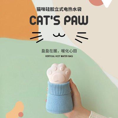 來電裝備 bcase | Cat's Paw 猫咪立式硅胶电热水袋 暖手暖脚 随时吸猫