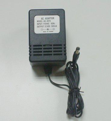 行家馬克 12VDC 500mA 變壓器 電源適配器 口徑5.5*2.1mm 線長180cm裸裝