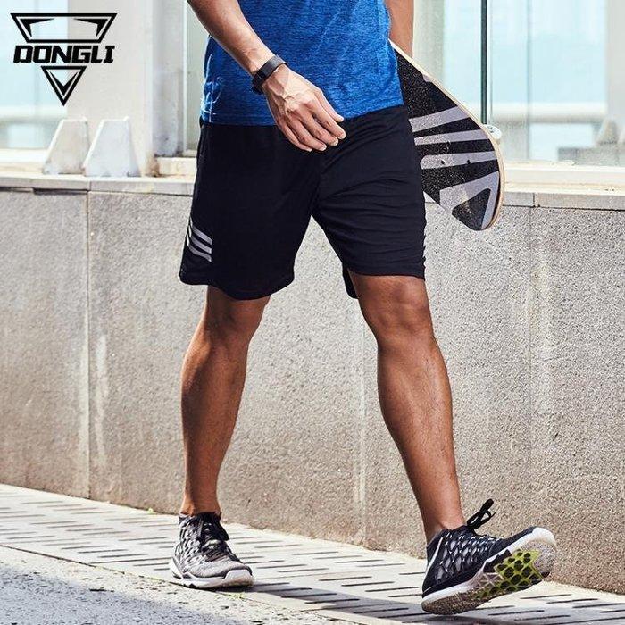 江北才子 運動短褲 運動短褲男透氣吸汗夏季籃球寬松休閑跑步五分褲5分訓練健身褲子