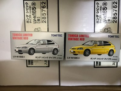 Tomica ek9 1/64 honda civic type r