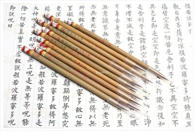 【禾洛書屋】上海工藝80年珍品《極品雞...