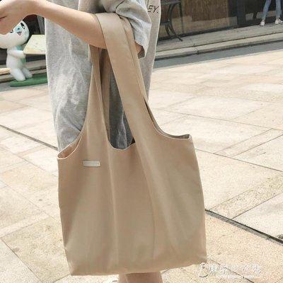 帆布側背包韓國大容量百搭休閒學生帆布袋DJYX16109