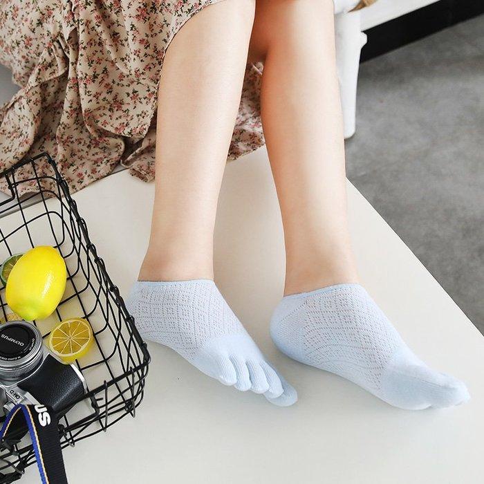 解憂zakka~4雙裝半隱形純棉五指淺口船襪子女士超薄網眼彈力純色不掉跟
