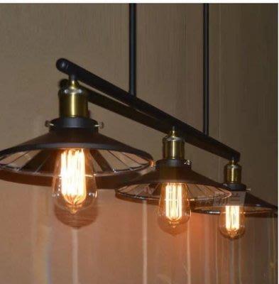 【易發生活館】三頭工業吊燈 雅黑美式鐵藝燈具愛迪生仿古光源吊燈內貼鏡面