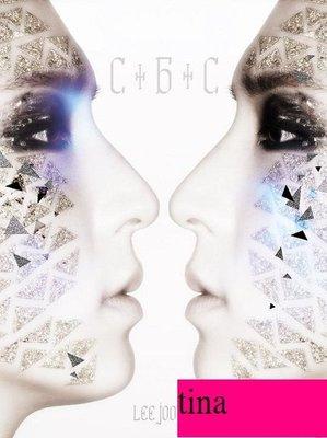 李準基Lee Jun Ki Single Album - CBC -CD+DVD 韓國版專輯贈花絮DVD全新未拆