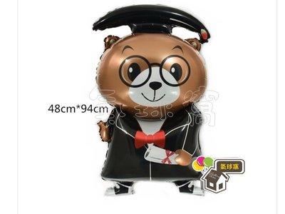 ♥氣球窩♥ 畢業熊造型鋁膜氣球