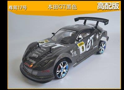 2.4G 超大 1:10 RC 遙控車 充電 電動四驅 漂移 甩尾 底盤燈 雙電頂級3000套餐(免運)