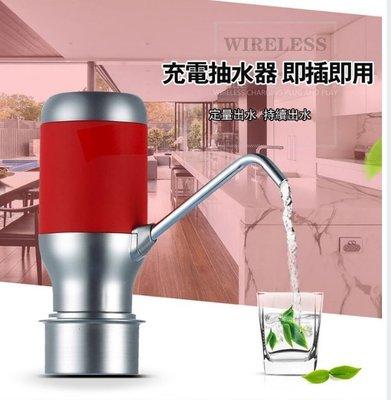 暖暖本舖 自動上水器 電動抽水器 飲水...