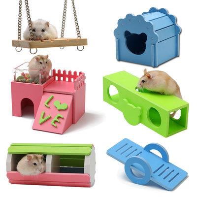 倉鼠玩具 寵物玩具倉鼠玩具用品木屋窩 吊鏈秋千 隧道 翹翹筒 蹺蹺板 迷宮爬梯 金額滿309元出貨