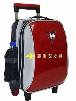 【葳爾登皮件】UNME拉捍小學生書包兒童書包兒童拉桿旅行箱護脊書包3308亮面紅色最新款