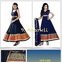 9. 蒙兀兒王朝安娜卡麗套裝 Anarkli suit 印度舞衣莎麗紗麗 寶萊塢明星款 Saree Sari