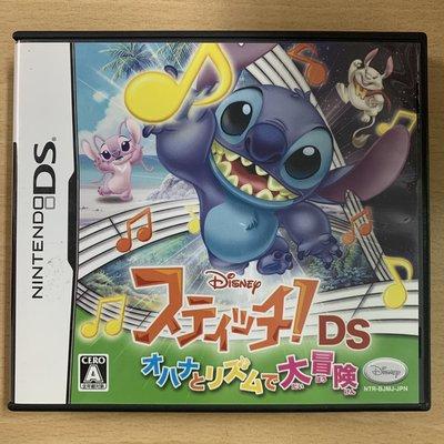 【飛力屋】日版 任天堂 NDS 星際寶貝史迪奇 家族節奏大冒險 DS 日規 純日版 3DS可玩