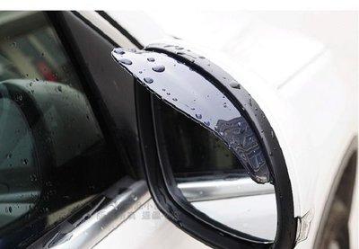 YP逸品小舖 車用後視鏡雨眉 遮雨罩 ...