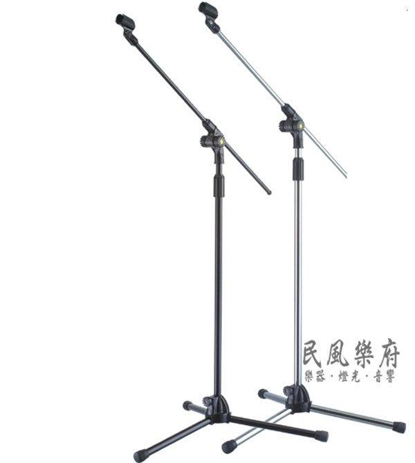 《民風樂府》多國專利 台灣之光SC W-920 直斜兩用 隱藏式斜桿 麥克風架 作場最佳利器
