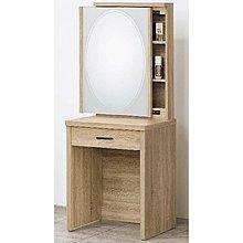 8號店鋪 森寶藝品傢俱 c-10品味生活 臥室 鏡台系列209-1 原切2尺鏡台(不含椅)